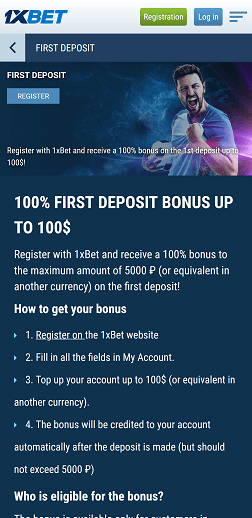 First deposit bonus in mobile app 1xbet